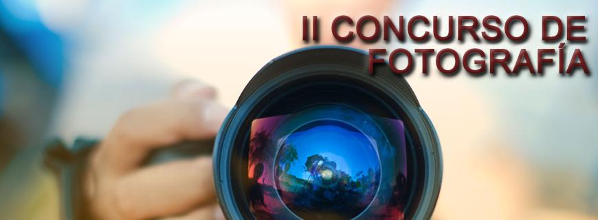II Concurso de fotografía sobre la Stma. Virgen de la Fuensanta