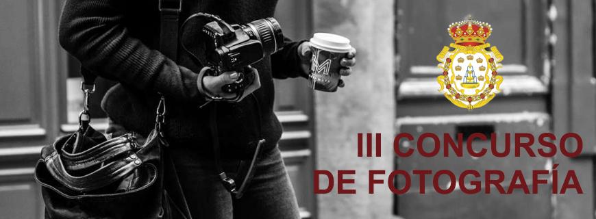 III CONCURSO DE FOTOGRAFÍA SOBRE LA VIRGEN DE LA FUENSANTA